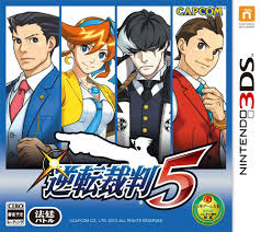 The Japanese box-art because we only got an eShop release.