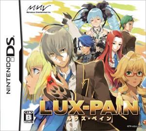 luxpain_2