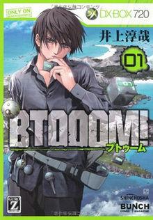 Btooom!_manga_vol_1.jpg