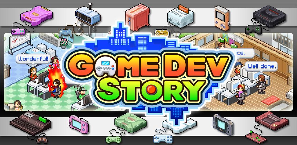 GameDevStory