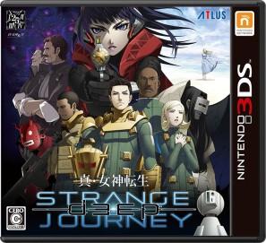 Shin-Megami-Tensei-Strange-Journey-Redux_2017_07-05-17_001.jpg