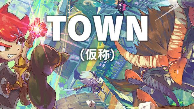 town-working-title-game-freak-666x374.jpg