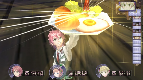 atelier rorona screen 1